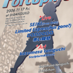 Art & Music Porcupine Vol1