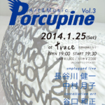 Art&Music Porcupine Vol.3