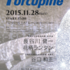 Art & Music Porcupine Vol.4